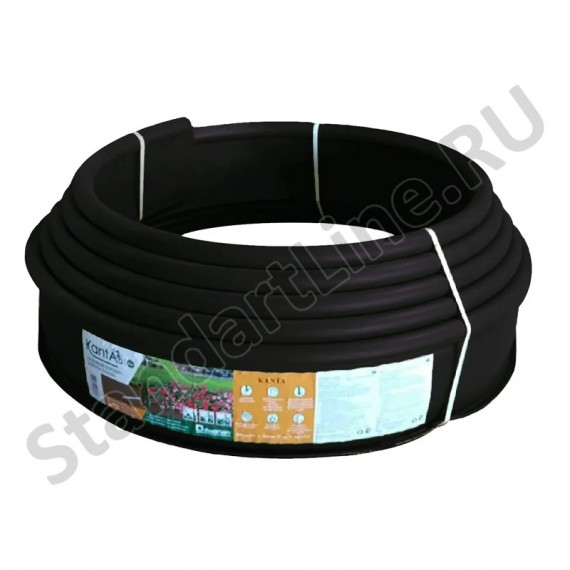 Бордюр Канта PRO пластиковый черный 82544-Ч  (арт. 82544-Ч)