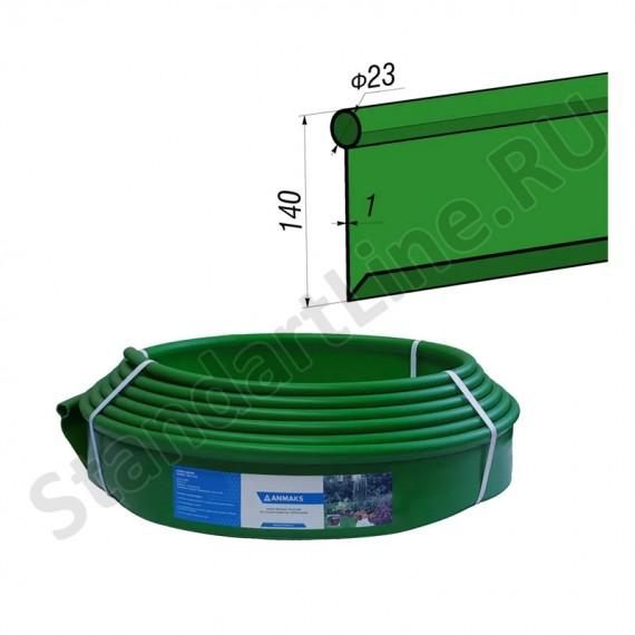 Бордюр Кантри MAXI зеленый – 1000.2,3.14 - пластиковый L 10000  (арт. 82402-З)