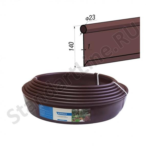 Бордюр Кантри Maxi коричневый – 1000.2.11-пластиковый L 10000